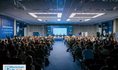 The main industry event - Blockchain Life 2019 - was successfully held in Moscow