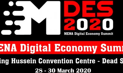 Book your participation in MENA Digital Economy Summit 2020